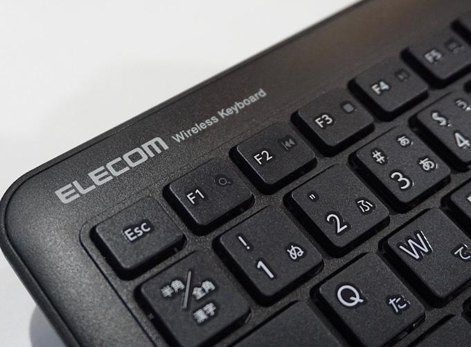 エレコムTK-FDM078TBK