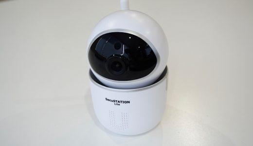 【レビュー】(映像あり)スマホアプリ対応の防犯カメラ「SC-LC52」webカメラで子どもやペットの見守りを。