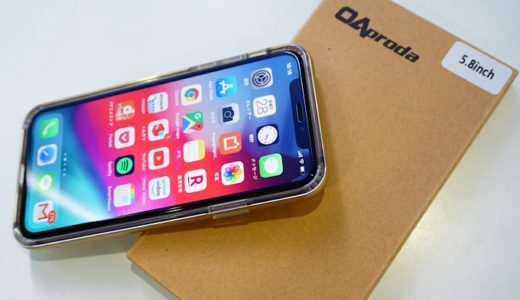 【レビュー】iPhoneXS用 OAprodaのガラスフィルムがつけ心地最高でiPhoneフィルムはこれで決定か。