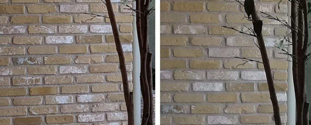 pixel-p20-wall