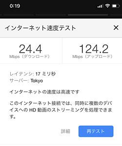 BUFFALO WiFi 無線LAN ルーター WHR-1166DHP4