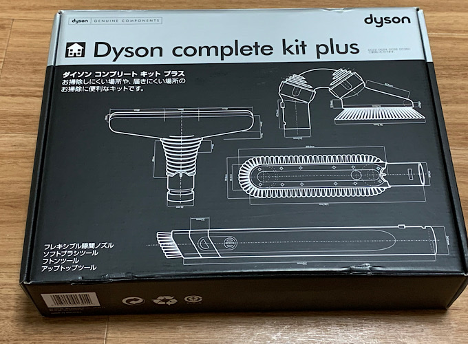 ダイソンv6