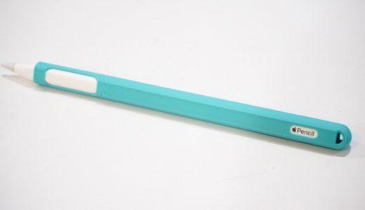 【レビュー】Apple Pencilカバー シリコン製「Oumino Apple Pencil 2 カバー」が想像以上に質感が良かった!iPad充電対応!