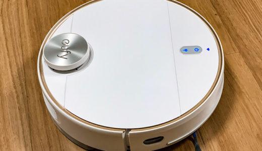 【レビュー】Eufy RoboVac L70 Hybrid 水拭きとAIマッピング機能を搭載するロボット掃除機【Anker】