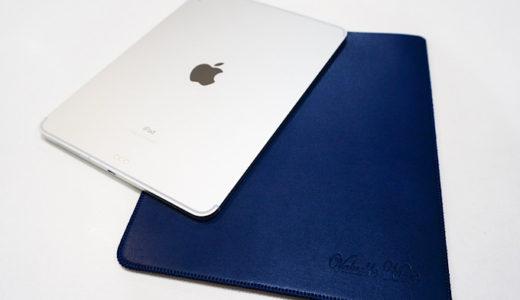 【レビュー】買って損なし!iPad・Macbookが入るレザースリーブ!薄い!軽い!かっこいい!【V.M(Valueble Mart)】