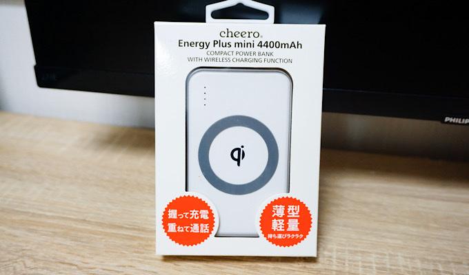 cheero Energy Plus mini Wireless