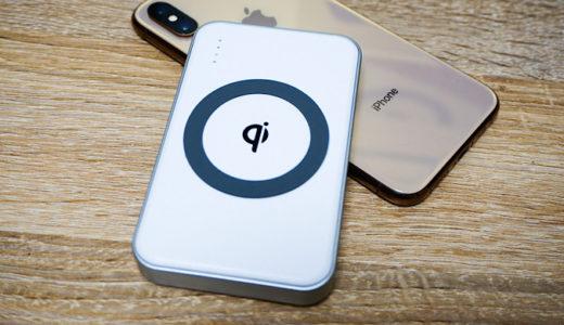 【cheero Energy Plus mini Wireless 4400mAh レビュー】3種類の充電(Qi・USB-C・A)が可能なモバイルバッテリー!