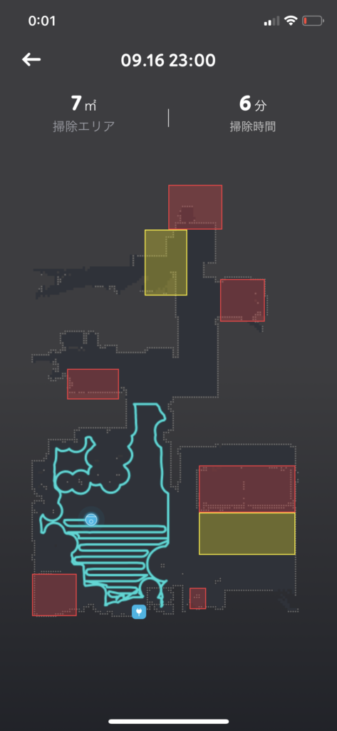 Eufy RoboVac L70 Hybrid map