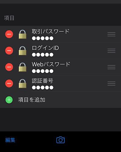 Easy Pass 2