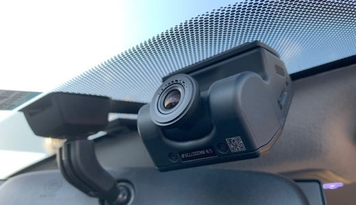 【カロッツェリア ND-DVR40レビュー】見た目もすっきりで高画質!スタイリッシュなデザインがおすすめポイント。