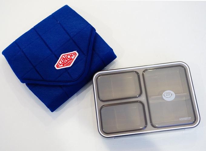 シービージャパンのお弁当箱