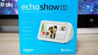 Echo Show 5