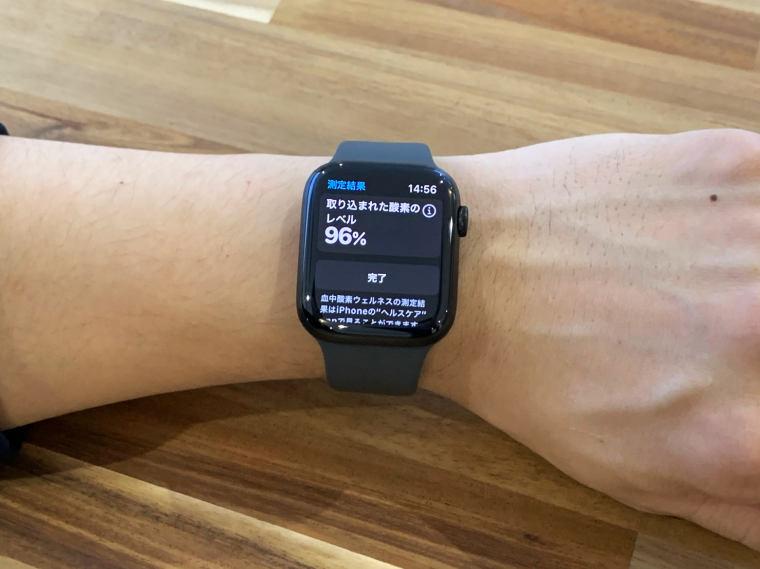 Apple Watch 6 血中酸素濃度