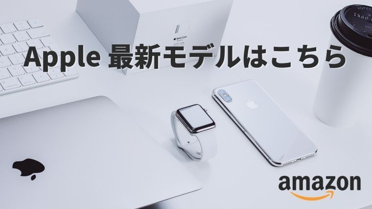 Amazon Apple store