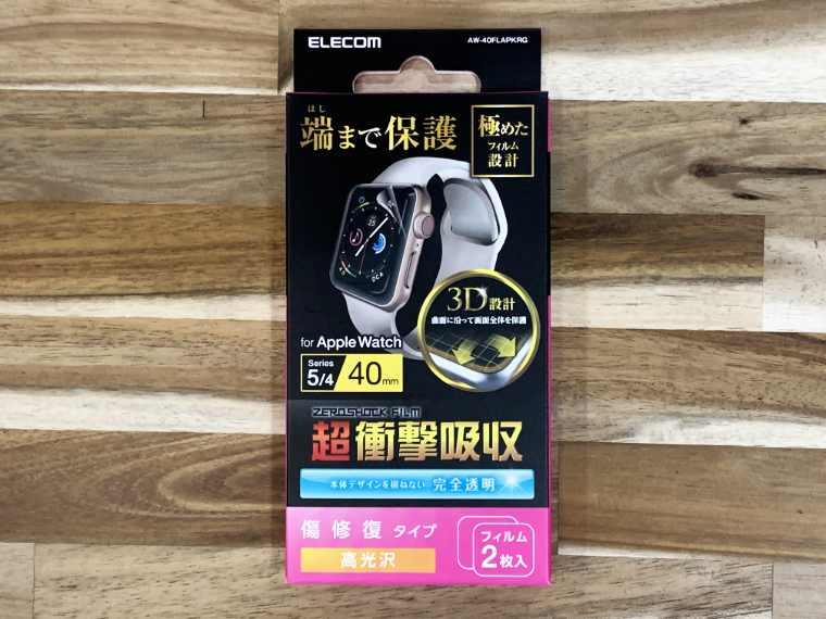 ELECOM Apple Watch 保護フィルム パッケージ
