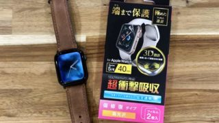 ELECOM Apple Watch 保護フィルム
