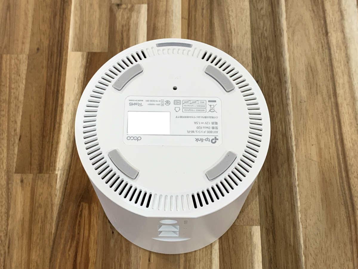 TP-Link DecoX20 Wi-Fiルーター 底面