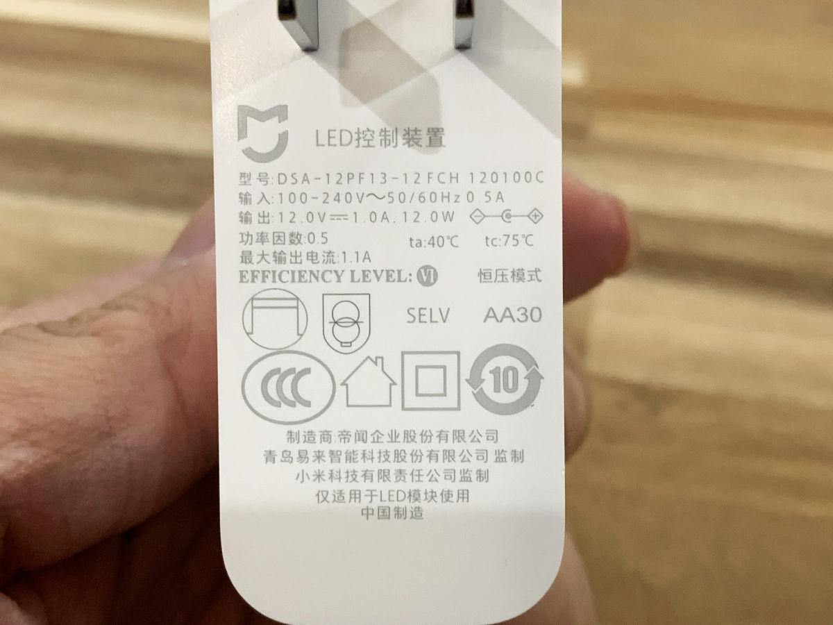 xiaomi デスクライト