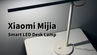 Xiaomi Mijia Smart LED Desk Lamp