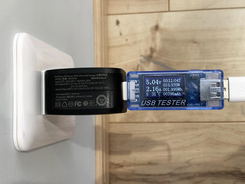 RAVPower RP-PC144とFire HD 8