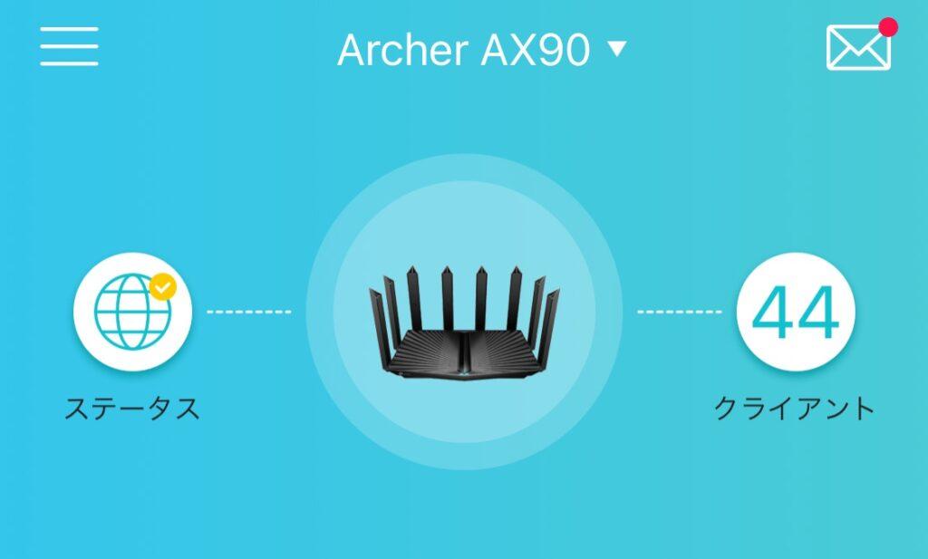 Archer AX90に44台接続